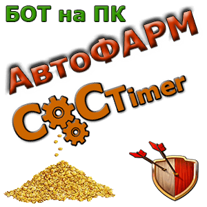 COCTimer Clash of Clans