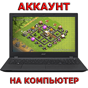 Clash of Clans на компьютер