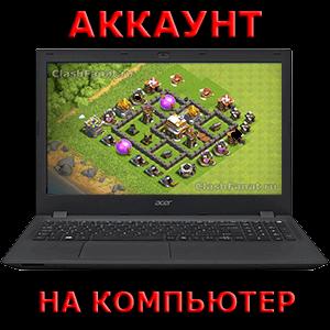 Clash of Clans на компьютер