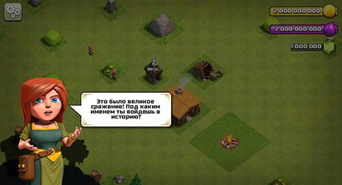 Скачать clash of clans мод много денег